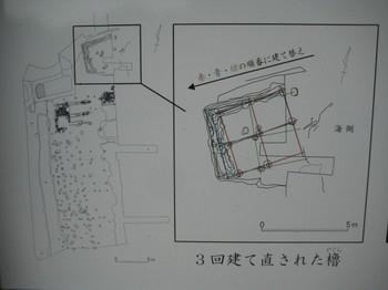 IMG_8640.JPG