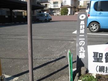 IMG_9345.JPG