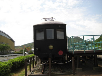 nagoya 269.jpg