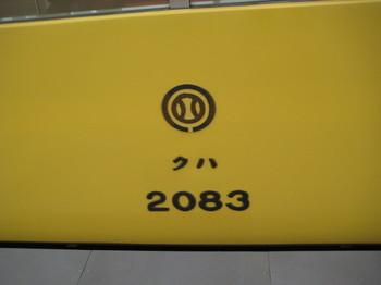 IMG_1345.JPG