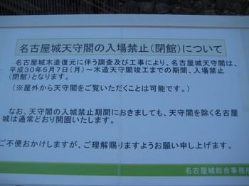 IMG_4001.JPG