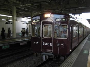 IMG_6932.JPG