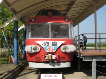 nagoya 136.jpg